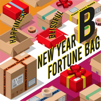 Private Structure New Year Fortune Bag - Set B [PSSFB121-B]