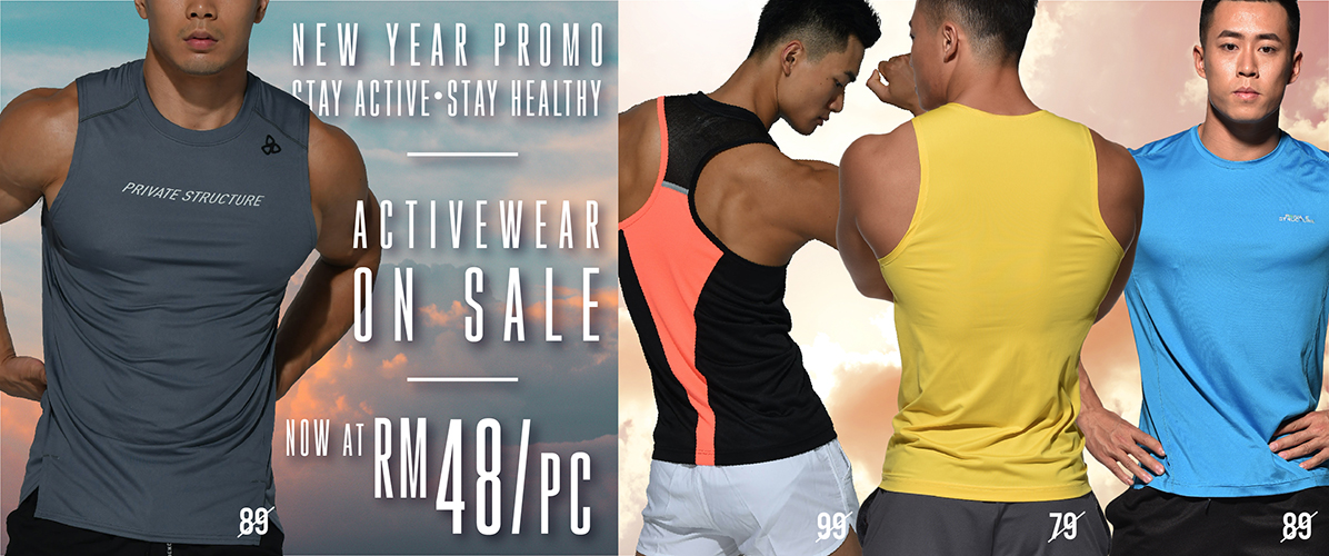 Activewear Sales
